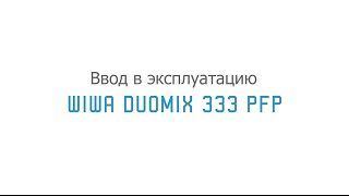 Commissioning of the WIWA DUOMIX 333 PFP (UT)