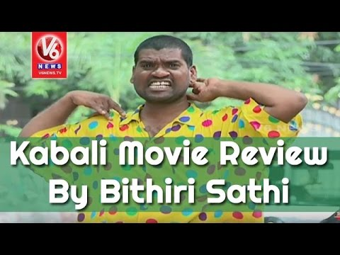 Kabali Movie Review By Bithiri Sathi || Funny Conversation With Savitri