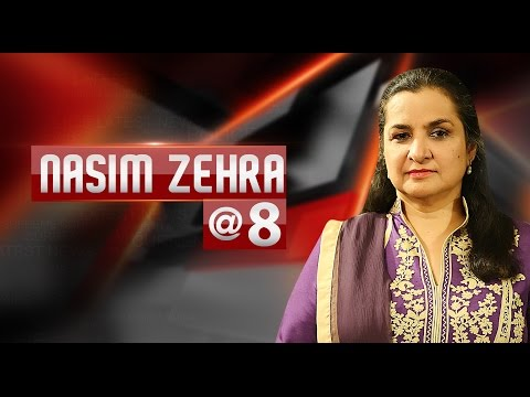 Nasim Zehra @ 8 | Exclusive talk with Sheikh Rashid | 21 January 2017 | 24 News HD