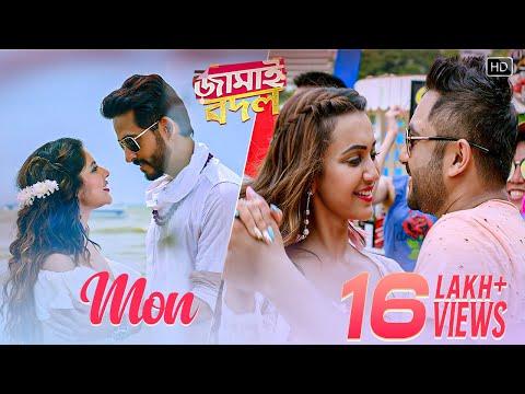 Download Mon | Jamai Badal | Soham | Hiraan | Paayel | Koushani | Jubin Nautiyal| Neha Karode | Jeet Gannguli HD Mp4 3GP Video and MP3
