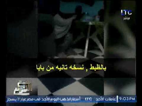 العرب اليوم - بالفيديو: مشاهد مصوّرة من داخل منزل أحد عناصر