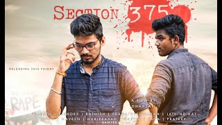 SECTION 375 | TAMIL SHORT FILM 2019 | DHARSAN