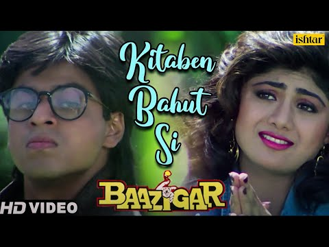 Video Kitaben Bahut Si -HD VIDEO SONG | Shahrukh Khan & Shilpa Shetty | Baazigar | Bollywood Hindi Song download in MP3, 3GP, MP4, WEBM, AVI, FLV January 2017