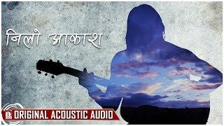 Download Lagu Nilo Aakash - Visan Yonjan Mp3