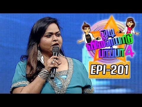 Odi-Vilayadu-Pappa-Season-4-Epi-201-Best-Performer-Liya-Angel-25-05-2016