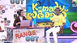 Video Komady Circuss I  Navas & Anju - Njaninmmel Kali I Mazhavil Manorama MP3, 3GP, MP4, WEBM, AVI, FLV Oktober 2018