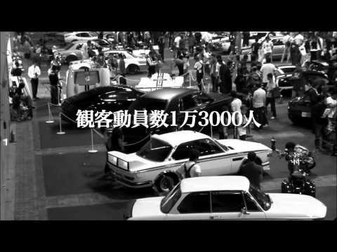 AUTOLEGEND オートレジェンド 車と音楽の祭典
