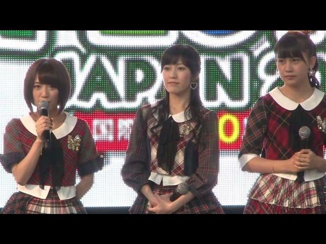 AKB48高橋みなみ「東日本大震災の被災地訪問続けたい」 「グローバルフェスタJAPAN2014」(2)