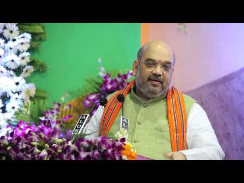 Actual statement made by Shri Amit Shah during Maha-Sampark Abhiyaan meeting, Bhopal: 13.07.2015