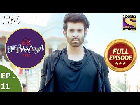 Ek Deewaana Tha - एक दीवाना था - Ep 11 - Full Episode - 6th November, 2017