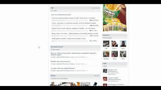 Pringles // home page takeover @ MSN RU