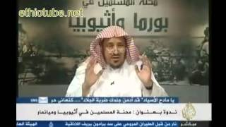 Al Jazeera Mubashar Discussion on Ethiopian Muslims Movement and current issues Arabic With Sh Jabir