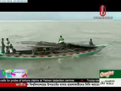 Rise in Padma water level Severe erosion in Shariatpur-Madaripur (13-07-2018)