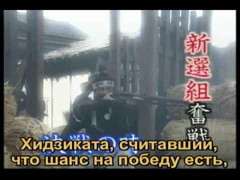 Синсэнгуми