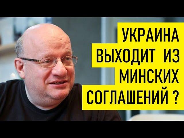 Россия и Европа ужесточают риторику. Дмитрий Джангиров