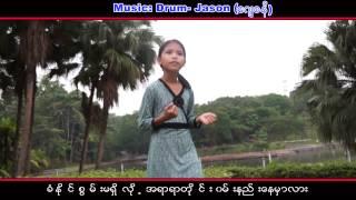 myanmar gospel new song Cr.beulandgive BLG band malaysia MARA chin