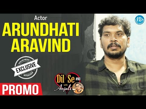 Actor Arundhati Aravind Exclusive Interview - Promo || Dil Se With Anjali #90
