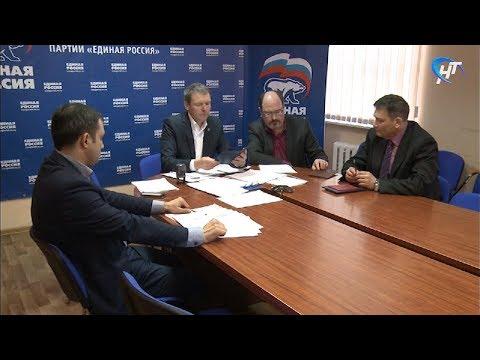 Оргкомитет «Единой России» рассмотрел первые заявления на участие в сентябрьских выборах и праймериз