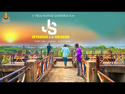 JS JaiHoo S/o Krishna Telugu Short Film 2021 | Latest Telugu Short Film | Vijay Kumar | SS Telugu TV
