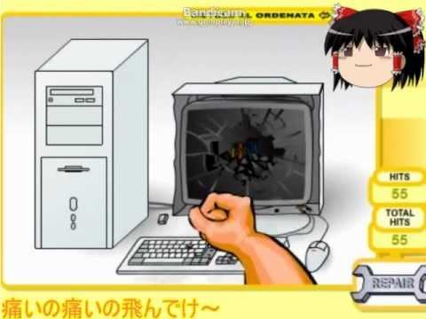 【ゆっくり実況】 PCを破壊するゲーム