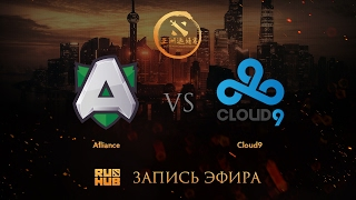 MUST SEE! Alliance vs Cloud9, DAC 2017 EU Quals, game 2 [V1lat, Godhunt]