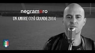 negramaro - Un Amore Così Grande 2014 (videoclip ufficiale) - YouTube