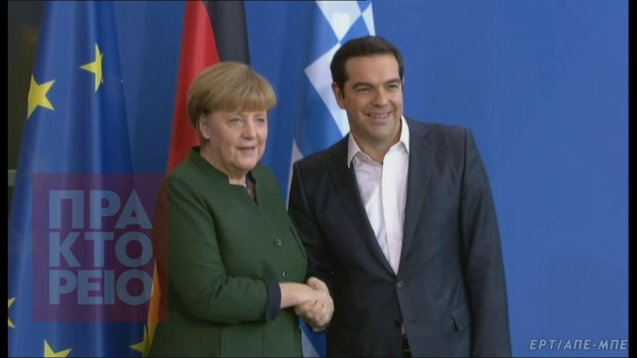 Συνάντηση του πρωθυπουργού με την καγκελάριο Μέρκελ στο Βερολίνο
