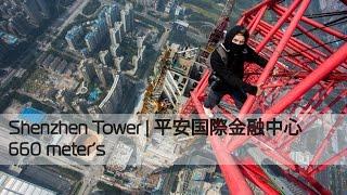Ils escaladent une tour de 660 mètres en Chine