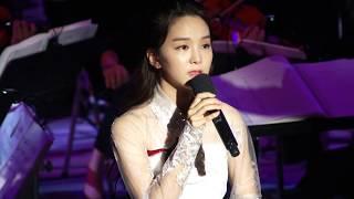 Video 나 가거든 (명성황후 OST, The Lost Empress )   -  송소희 (Song so hee)   -2017 경주국제음악 페스티벌 MP3, 3GP, MP4, WEBM, AVI, FLV Juli 2018