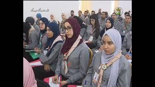 """الجزائر العاصمة - كشافة إسلامية / الملتقى الأول لمشروع مدربين شباب تحت شعار """" الغد كأنه الآن """""""