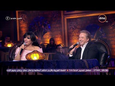 """فيفي عبده تتحول من ضيفة لمذيعة وتسأل مروان خوري عن خبايا """"اتطلع فيي هيك"""""""