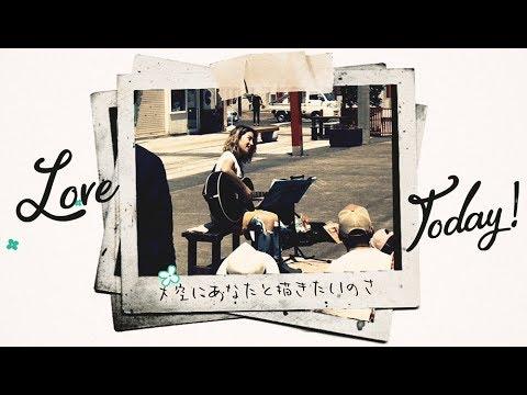 , title : 'Rihwa「Love Today!」ミュージックビデオ'