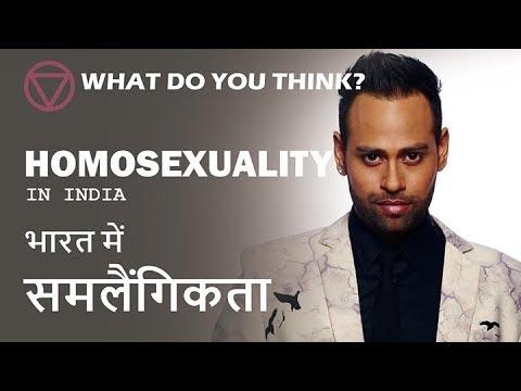 WDYT | Homosexuality in India!