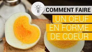 Comment faire un œuf en forme de cœur ? Astuce cuisine.Clique ici pour t'abonner ► https://goo.gl/3KKlwU (merci)Un œuf dur en forme de cœur pour une soirée en amoureux ou un événement, la St Valentin par exemple.Comment faire un cœur avec un œuf ?Alors que l'œuf est encore chaud :- peler l'œuf- mettre l'œuf sur le carton de lait- placez un stylo ou une baguette sur le centre de l'œuf- mettre des élastiques sur les deux extrémités- placer 30 minutes au frigoLa cuisson des œufs est très simple encore faut-il se souvenir de la durée de cuisson. A ébullition, déposer délicatement les œufs.Laisser cuire pendant 7/10 minutes.Abonnez-vous ► https://goo.gl/PkIcj8 (merci)Autres liens vidéo : Plier une chemise en moins de 2s : https://goo.gl/dPjvldAttacher ses lacets en moins de 2s : https://goo.gl/uBtctONœud de cravate rapide : https://goo.gl/imRPTZVider une bouteille rapidement : https://goo.gl/JPRZfNMe contacter : https://goo.gl/BY9QEy
