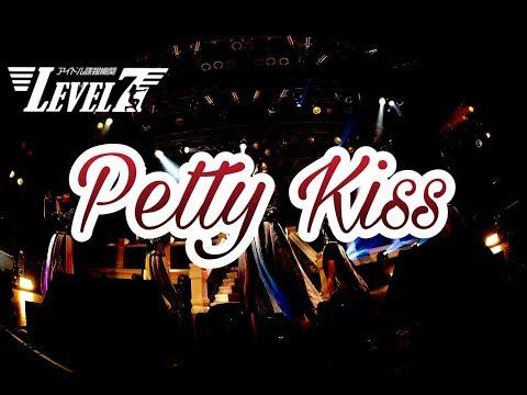 , title : 'LEVEL7『Petty Kiss』2019.9.25@渋谷TSUTAYA O-EAST'