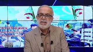 "EDITO - BENCHENOUF : Algérie : "" Régime convulsif contre Hirak apaisé !""       LE : 03/05/2021"