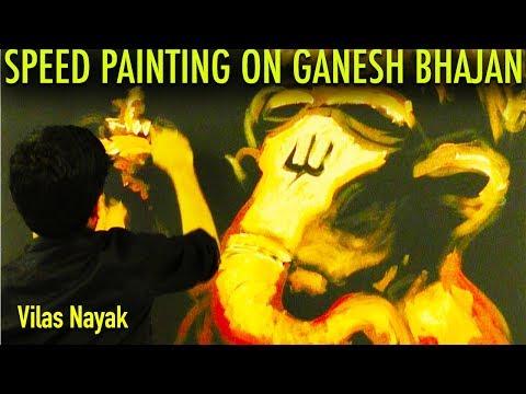 Video AMAZING MUSICAL SPEED PAINTING ON GANESHA BHAJAN IN USA BY VILAS NAYAK   MUSIC SWASTI PANDEY download in MP3, 3GP, MP4, WEBM, AVI, FLV January 2017