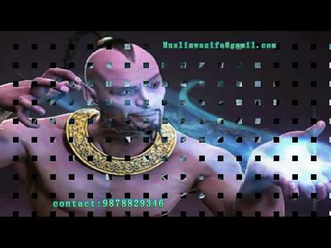 Video Jinn Ko Kabu Mein Karne Ka Amal - जिन्न को काबू में करने का अमल download in MP3, 3GP, MP4, WEBM, AVI, FLV January 2017