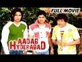 Aadab Hyderabad Full Length Hyderabadi Movie  Hyder Aali Mujitaab  Shalimar Hindi Movies