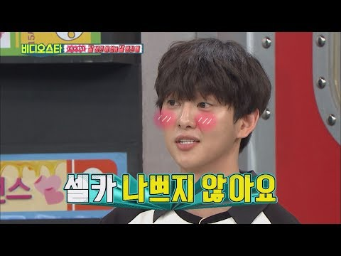 (Video Star EP.52) Handsome is suffering