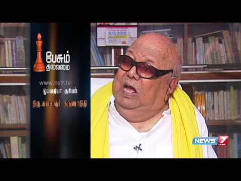 Video Paesum Thalaimai - DMK leader Karunanidhi Special    12-05-2016 download in MP3, 3GP, MP4, WEBM, AVI, FLV January 2017