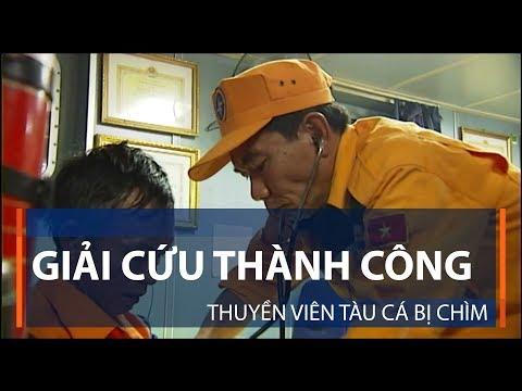 Giải cứu thành công thuyền viên tàu cá bị chìm | VTC1 - Thời lượng: 44 giây.