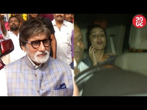 Stars Avoid Controversial Questions At CBFC Inaugu