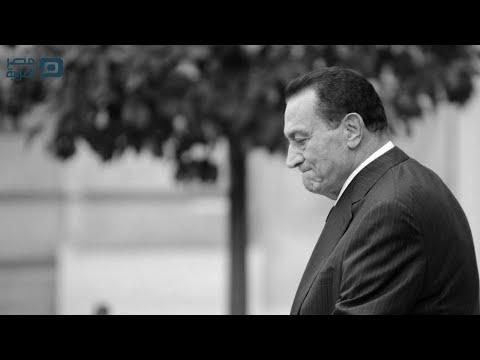 مشاهير الفن ينعون الرئيس الأسبق حسني مبارك بـ
