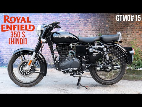 Royal Enfield Classic 350 S Hindi Impressions, Price, Ride test. [MOST AFFORDABLE CLASSIC]