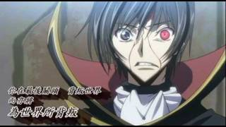 Video [MAD] Code Geass  月下の決闘者.avi MP3, 3GP, MP4, WEBM, AVI, FLV April 2019