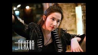Nonton New Film Chinese Sub Indo 2018 Film Subtitle Indonesia Streaming Movie Download