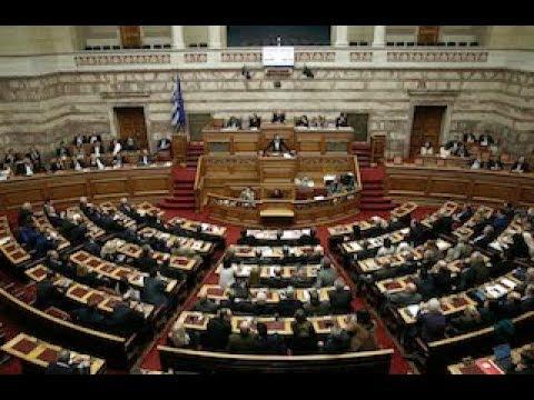 Ομιλία στη Βουλή κατά τη συζήτηση του προϋπολογισμού για το 2018