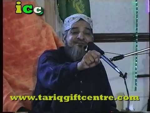 Video Maa di Shaan..Iftikhar Hussain Tahir download in MP3, 3GP, MP4, WEBM, AVI, FLV January 2017