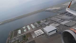 Video IT211 Tigerair Taiwan 台灣虎航日本大阪關西空港(KIX)---桃園機場(TPE)起飛離陸 Osaka Kansai International airport takeoff MP3, 3GP, MP4, WEBM, AVI, FLV Juli 2018